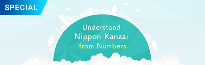 Understand Nippon Kanzai from Numbers
